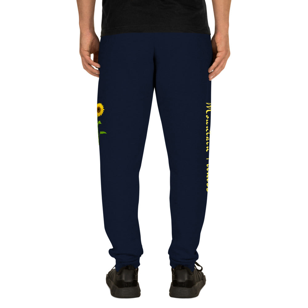 Mountain Fitness Sunflower Sweats (Special Edition)
