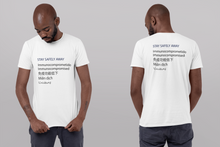 Load image into Gallery viewer, Mens Languages Cotton Tee