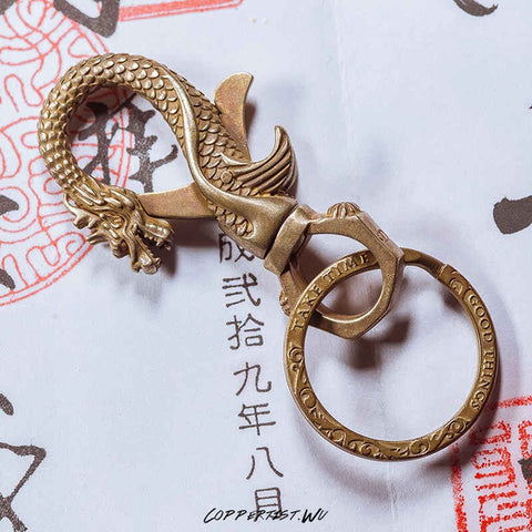 Brass Dragon Key Chain/ Bottle Opener