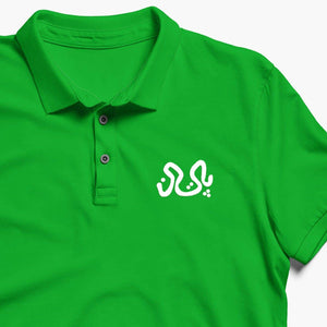 Pakistan 14th August Independence Day Green Polo Shirt-Export Fit