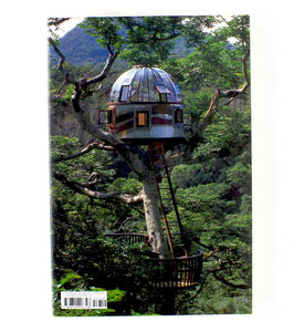 New Treehouses of the World by Pete Nelson - SIGNED COPY!