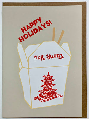 Holiday Takeout Card