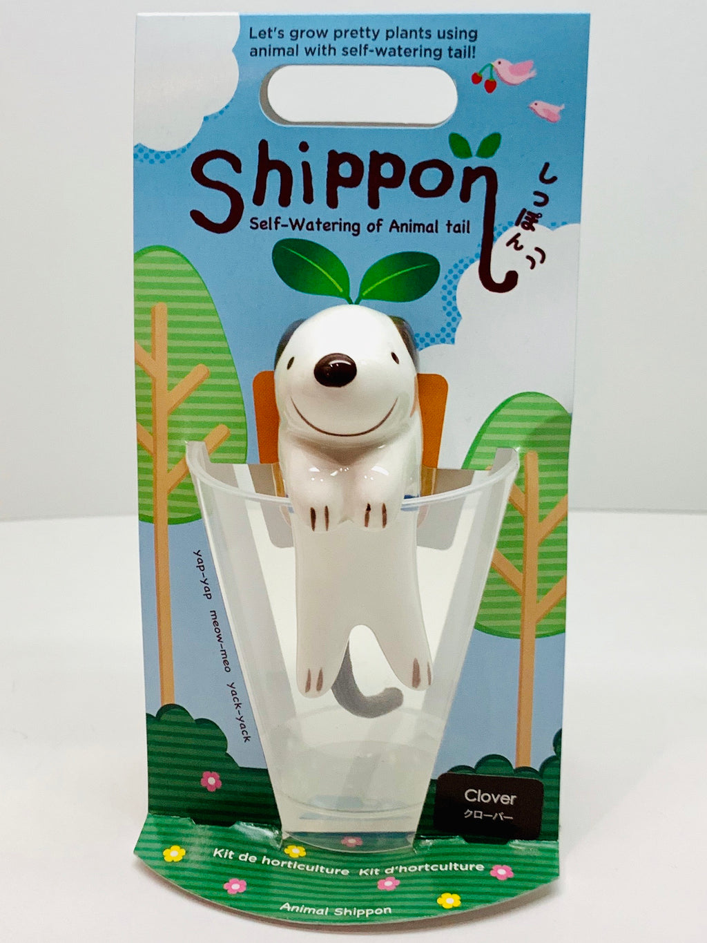 Shippon Self Watering of Animal Tail