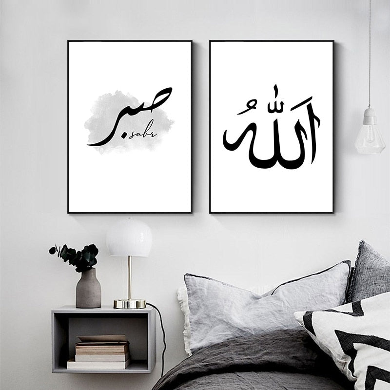 Allah Arabic Black