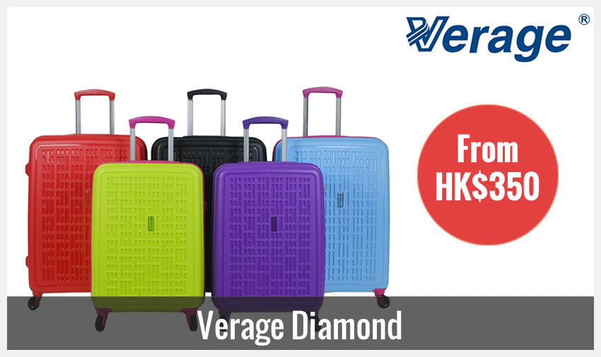 Verage Super cheap luggage