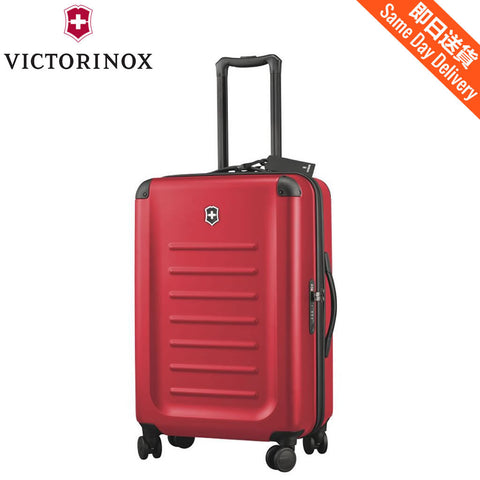 "Victorinox Spectra™ 2.0 Medium 26"" - Singli - HK Online Shop for Luggage, Backpacks & Travel Accessories - 1"