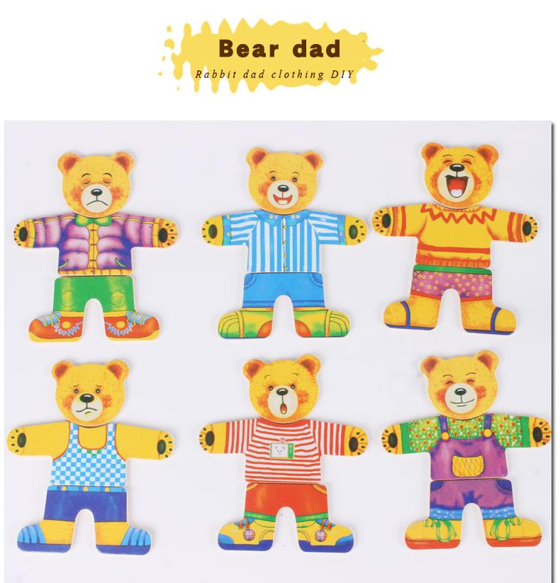 Little Bear Family Dress-Up Puzzle - Montessori Learning Toy