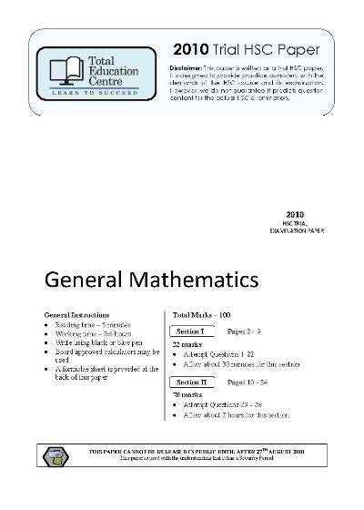 2010 Trial HSC General Mathematics