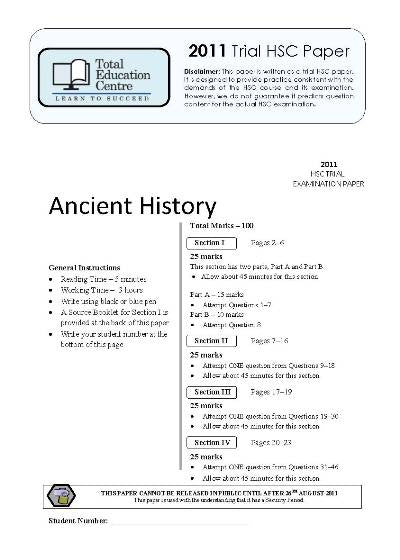 2011 Trial HSC Ancient History
