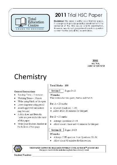 2011 Trial HSC Chemistry paper