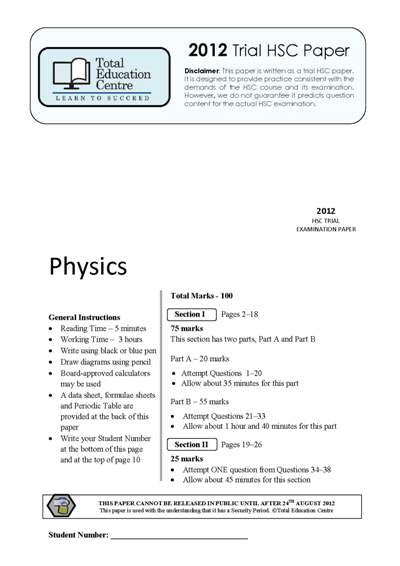 2012 Trial HSC Physics paper