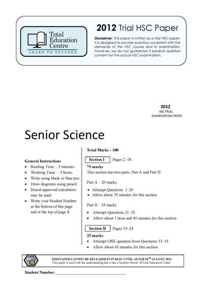 2012 Trial HSC Senior Science paper