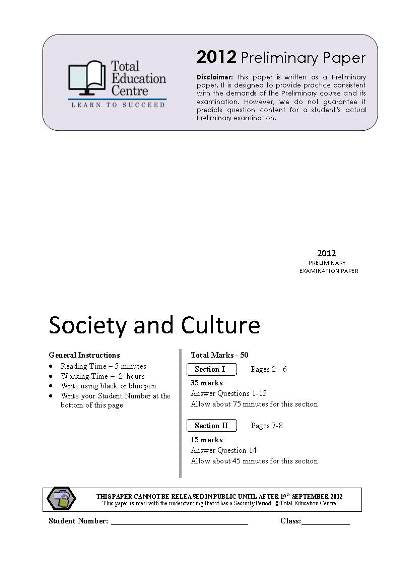 2012 Trial Prelim (Yr 11) Society and Culture