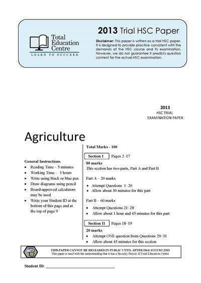 2013 Trial HSC Agriculture paper