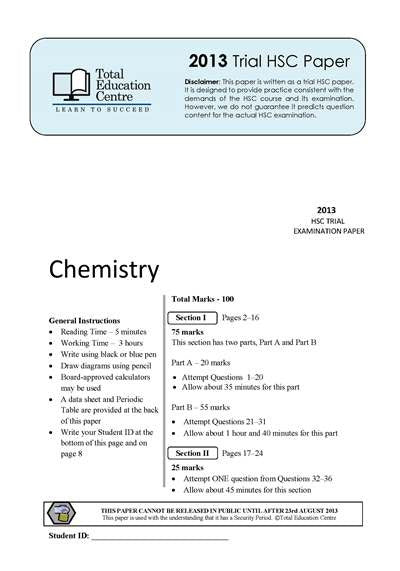 2013 Trial HSC Chemistry paper