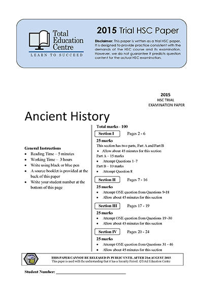 2015 Trial HSC Ancient History