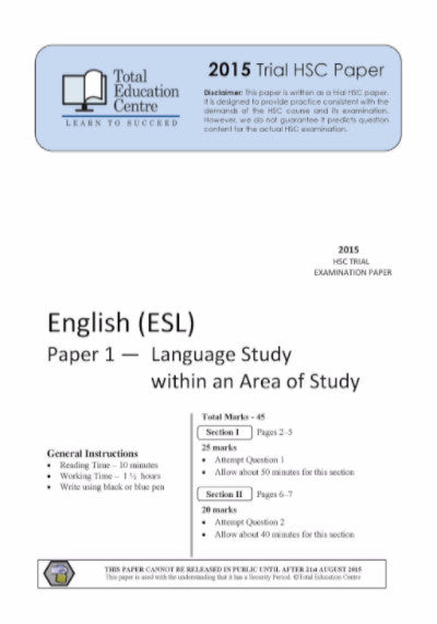 2015 Trial HSC English ESL P1&2