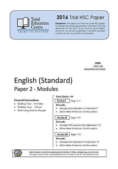 2016 Trial HSC English Standard Modules Paper 2