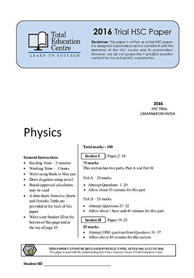 2016 Trial HSC Physics paper
