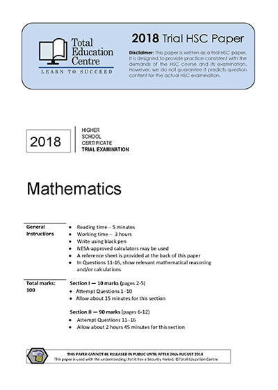 2018 Trial HSC Mathematics paper