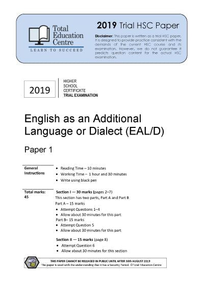 2019 English EALD HSC Paper 1
