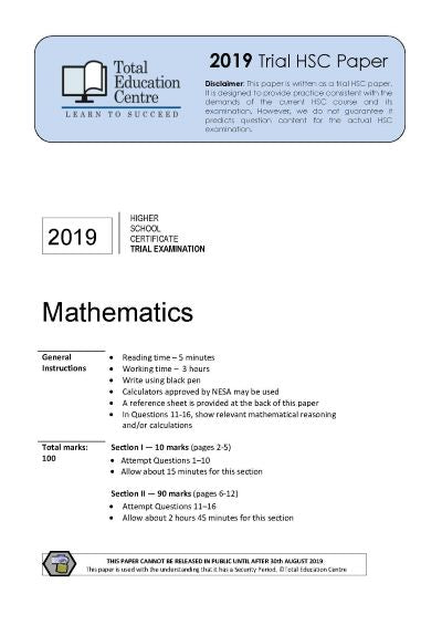 2019 Trial HSC Mathematics paper