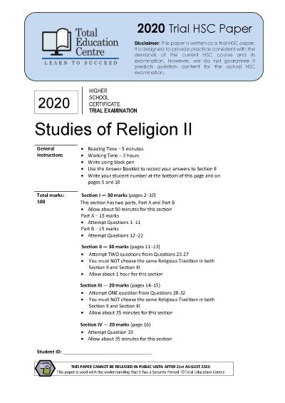 2020 Trial HSC Studies of Religion II