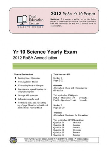 2012 Year 10 Science exam