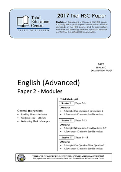 2017 Trial HSC English Advanced Modules Paper 2
