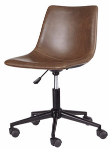 Office Chair Program Home Office Swivel Desk Chair Brown