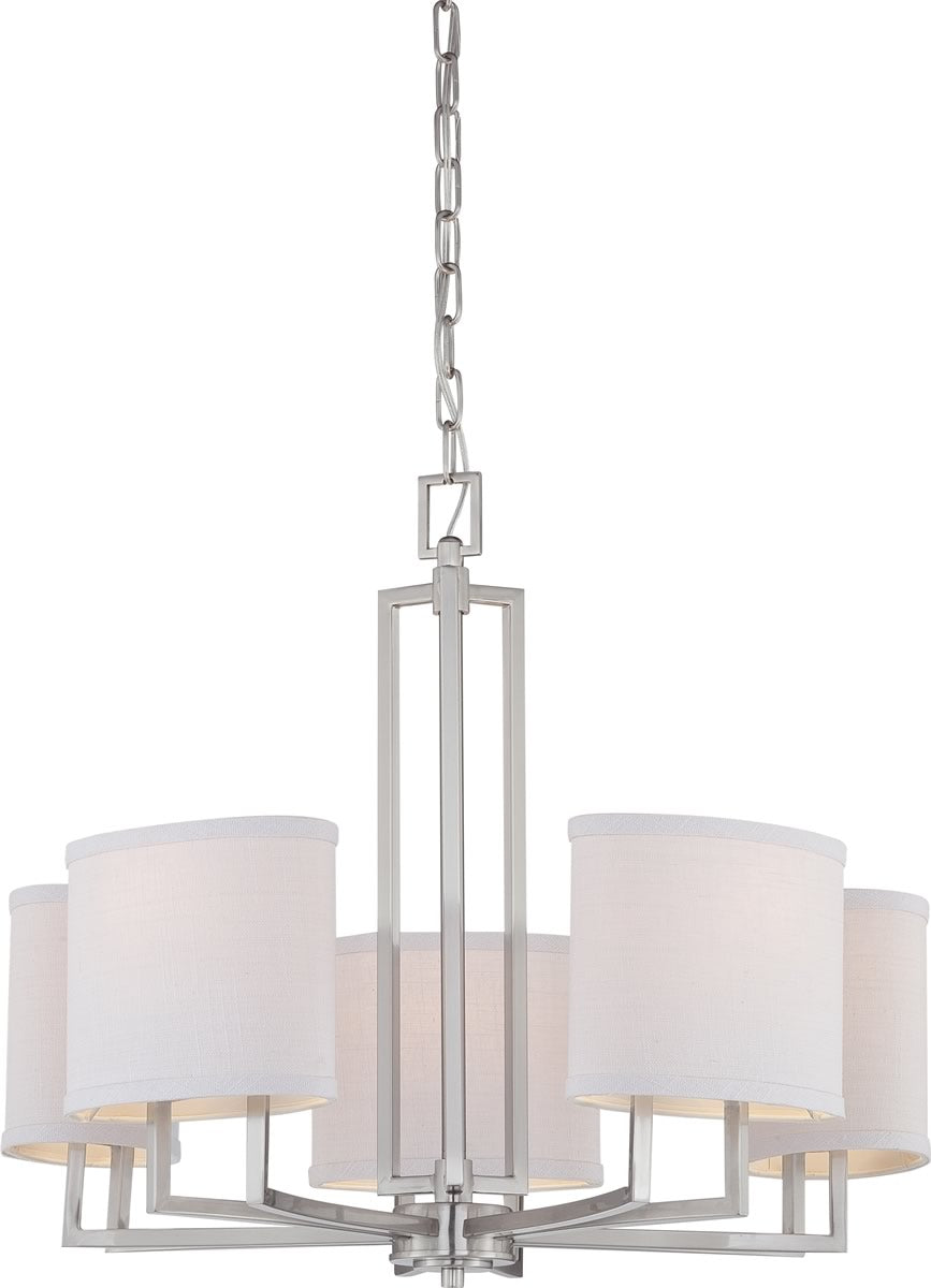 "25""W Gemini 5-Light Chandelier Brushed Nickel"