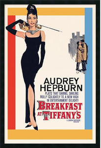"25x37"" Audrey Hepburn Breakfast at Tiffanys Framed Print"