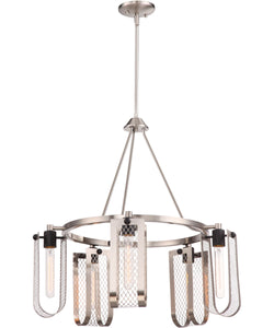 "27""W Bandit 5-Light Chandelier Brushed Nickel / Black Accents"