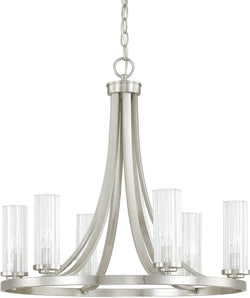Capital Lighting Emery 6-Light Chandelier Brushed Nickel 4736BN150
