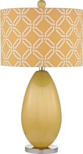 Sevenoakes 1-Light Table Lamp Sunshine Yellow