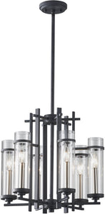 Feiss Ethan 6-Light Single Tier Chandelier Antique Forged Iron/Brushed Steel F26316AFBS
