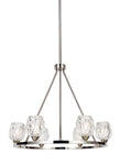 View the Feiss Rubin 6-Light Chandelier Polished Nickel