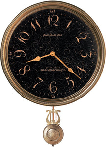 Howard Miller Paris Night Wall Clock Antique Brass 620449