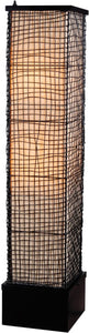 KenroyHome Trellis 2-Light Outdoor Floor Lamp Bronze 32250BRZ