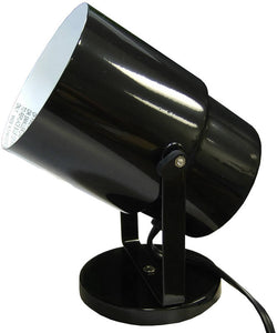 LampsUSA Satco Multi-Purpose Pivoting Spot Light Black 77394BLK