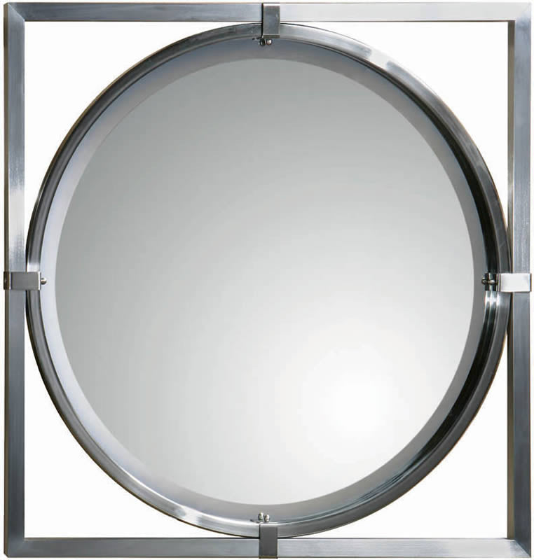 "30""H Kagami Mirror Brushed Nickel"