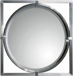 Uttermost Kagami Mirror Brushed Nickel 01053B
