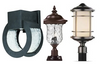 - Choosing Landscape Lighting