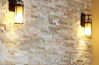 - Wall Lighting