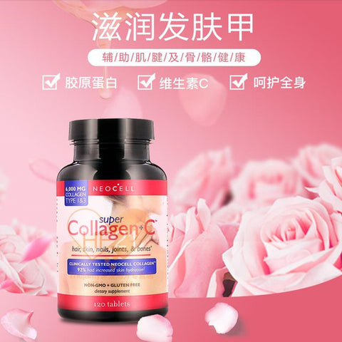 Import from America NeoCell Hydrolyzed Pure hydrolyzed collagen tablets Repair collagen 120 tablets 1 bottle Free shipping - shop.livefree.co.uk