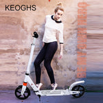 Light Weight Adult & Children Kick Scooter - shop.livefree.co.uk