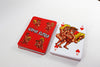 Kama Sutra Playing Cards Crocodildo_1