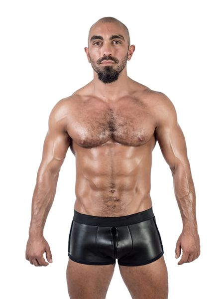 Men's Wetlook Bottoms