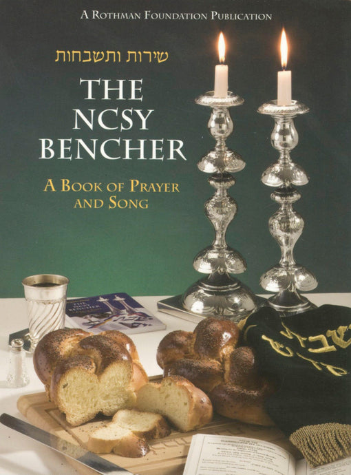 The NCSY Bencher / English Edition Pocket Sized (5071711404167)