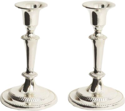Regal Beaded Silver Candlestick Set